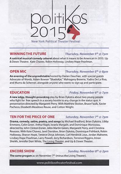 politikos-2015-prog-pg2
