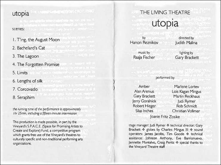 1996-02-utopia-program-inside-1-a