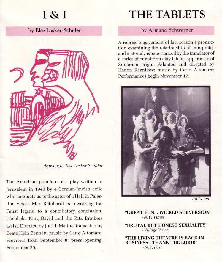 1989-90 season brochure 2-a