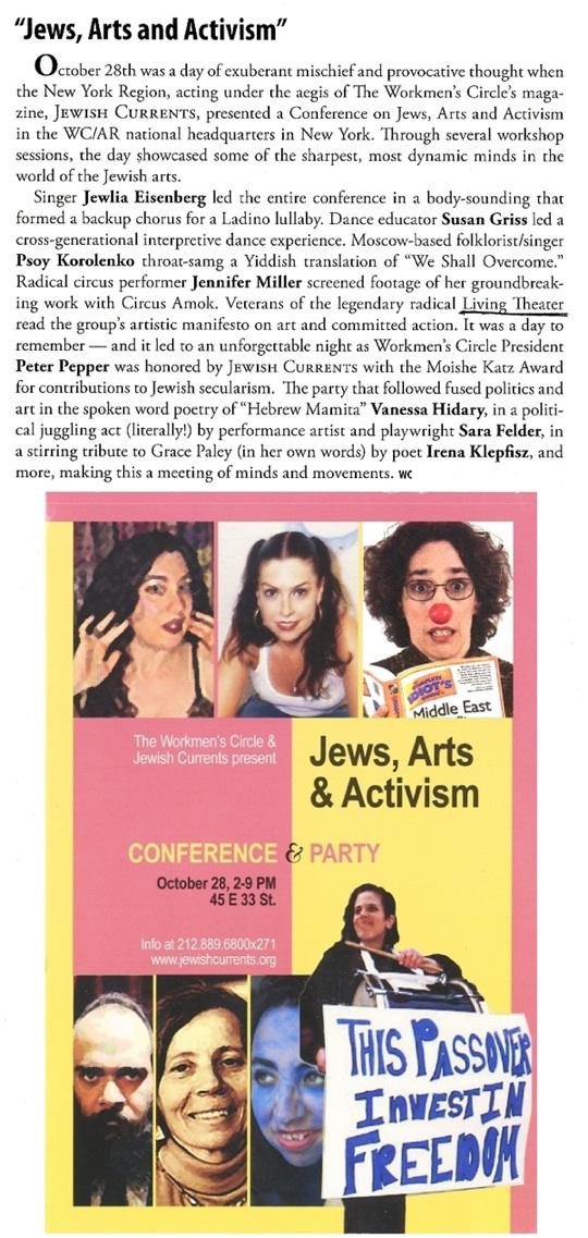 WC-JEWS-ARTn-ActivismC1